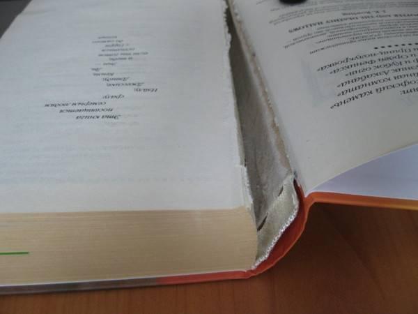 Как восстановить переплет и обложку книги - wikihow