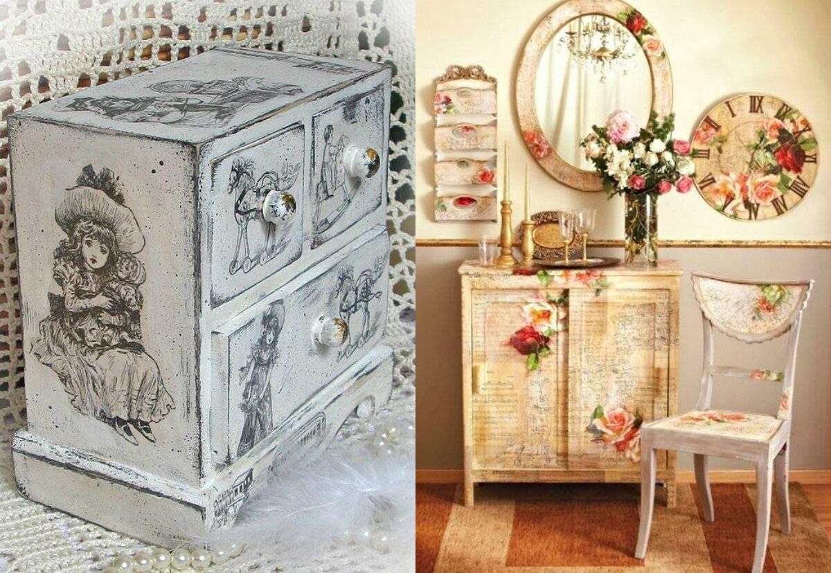Декупаж старого шкафа фото до и после они свое
