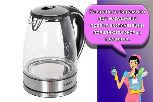 чем заклеить пластиковый и стеклянный электрический чайник если он протекает