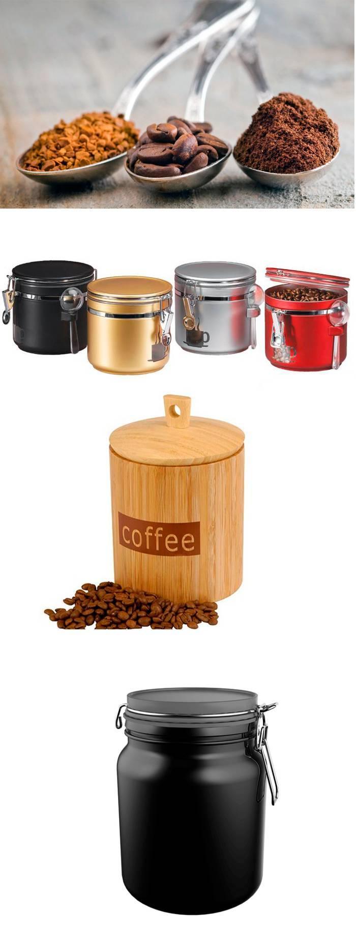 Хранение кофе