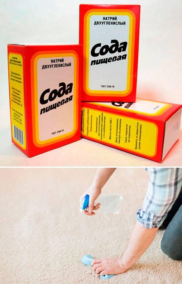 Сода для чистки