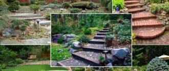 Идеи лестниц в саду