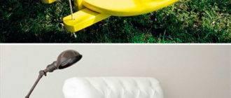 Качели и столик