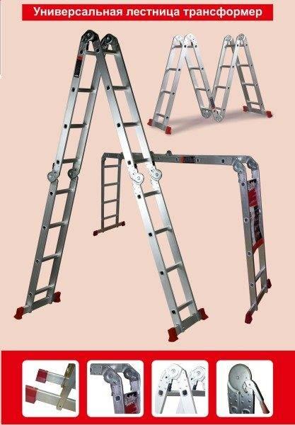 Лестницы из нержавеющей стали – кладезь для тех, кто желает отличиться