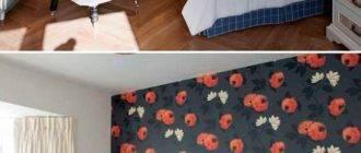 Обои в дизайне комнаты