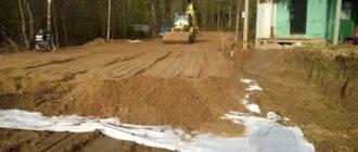 Отсыпка песком