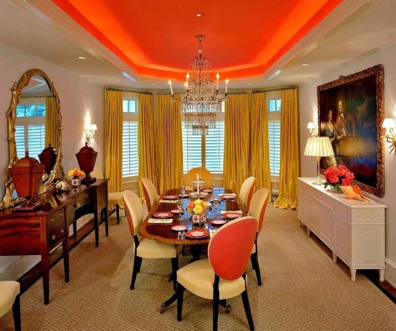Оранжевый потолок