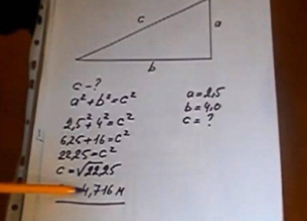 Расчёт длины косоура