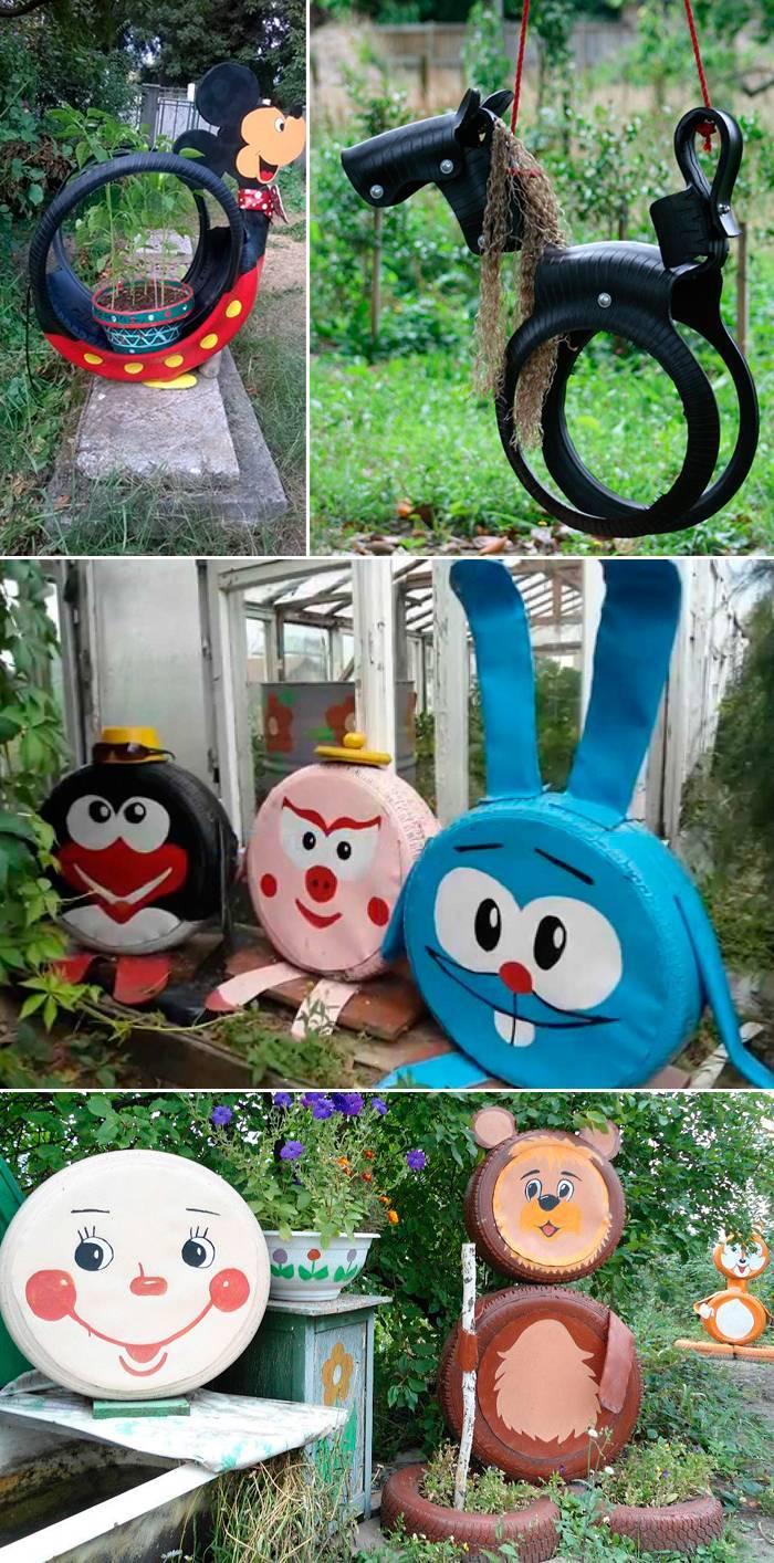 Сказка в саду