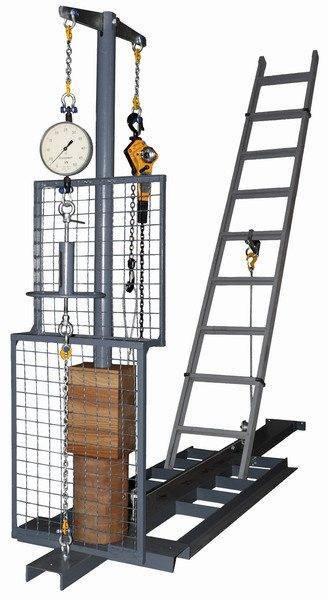 Технология испытания приставной лестницы