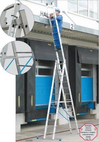 Запорные элементы и фиксаторы на раскладной лестнице