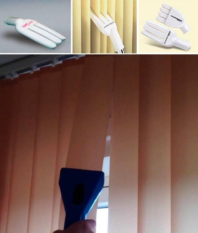 Насадки для чистки вертикальных жалюзи